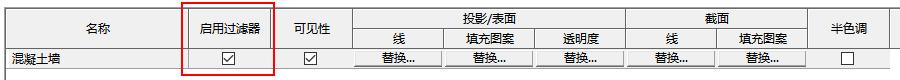 05-启用过滤器与否的功能.png