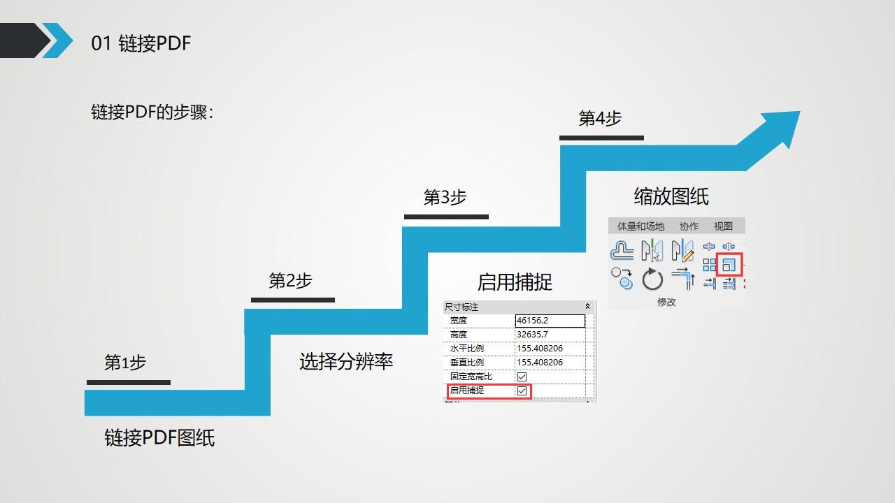 01-链接PDF的步骤.jpg