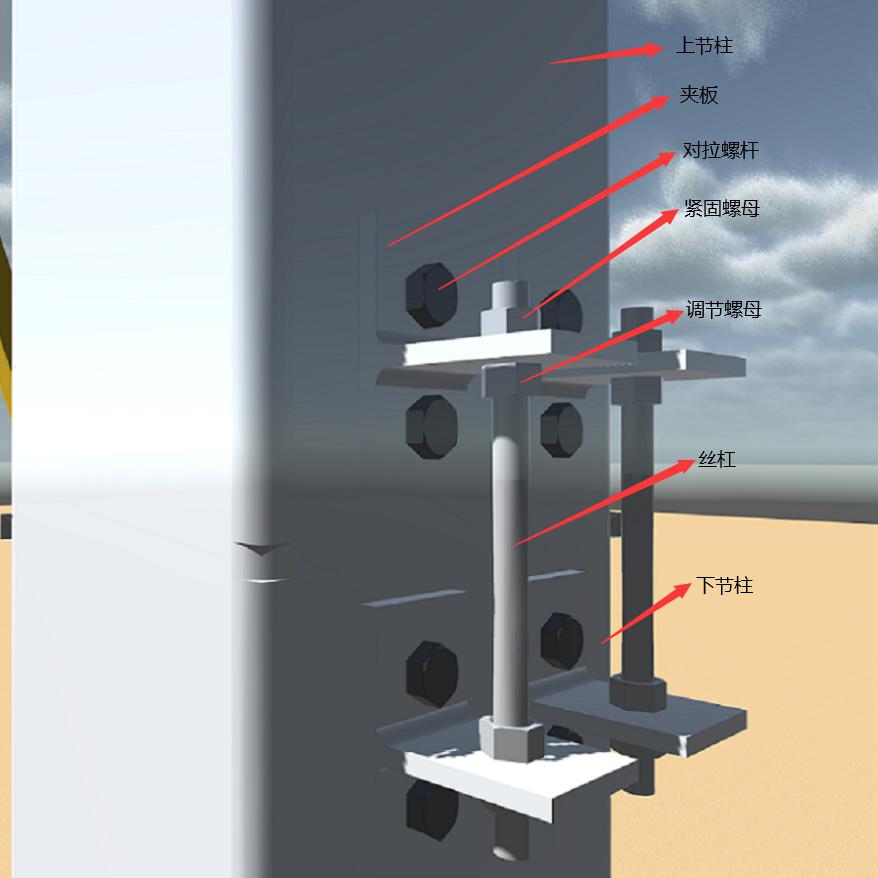 基于BIMFILM的钢柱对接技术讲解-上(投稿/文/安东)