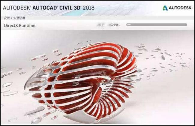 腿腿教学网-civil3d是什么软件?CIVIL3D有哪些用途?(上)