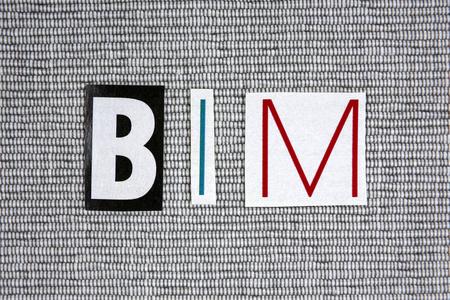 腿腿教学网-BIM算量会发展成何种模样?或许我们可以推演一二
