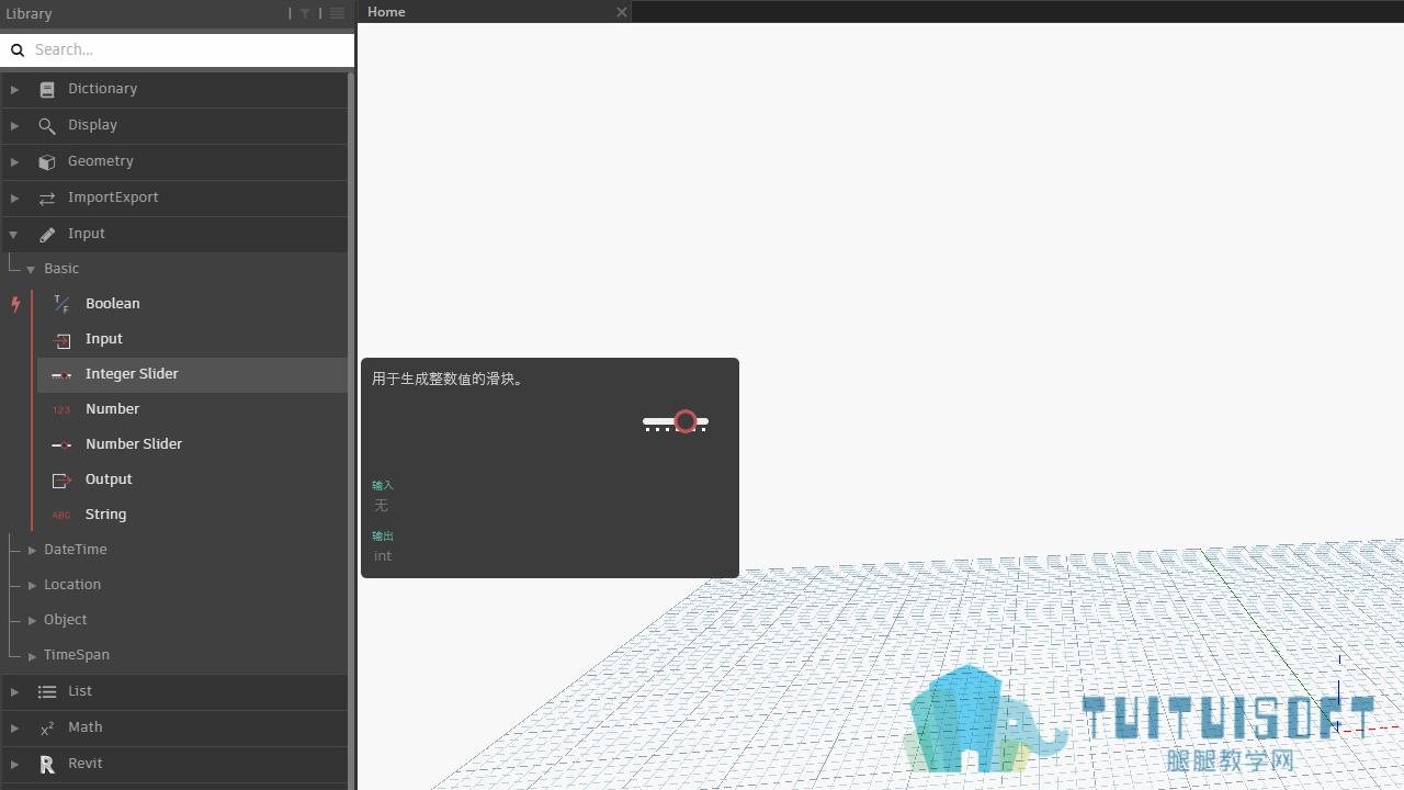 0601_Dy输入类-基础(Input-Basic).png