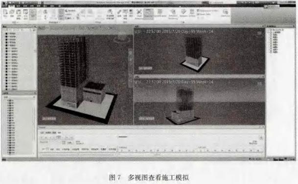 腿腿教学网-BIM施工模拟在幕墙施工阶段的应用