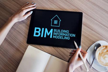 BIM能做什么?BIM的这些典型应用你都了解吗?(下)