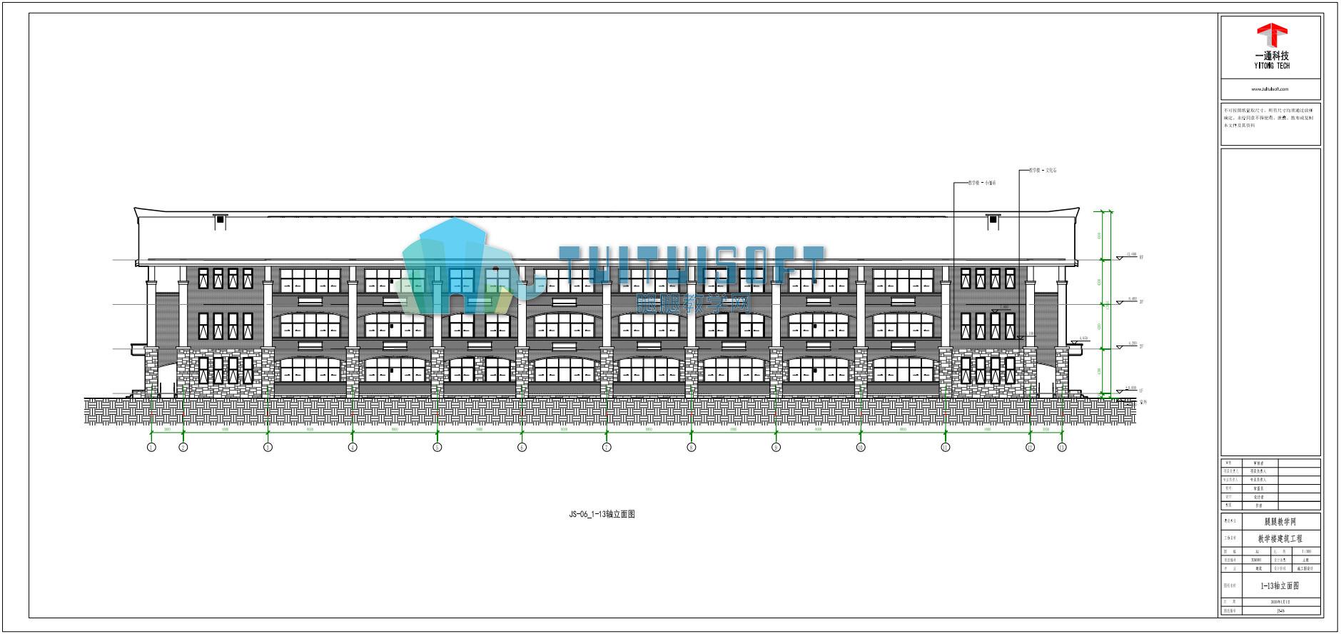 教学楼立面图.jpg