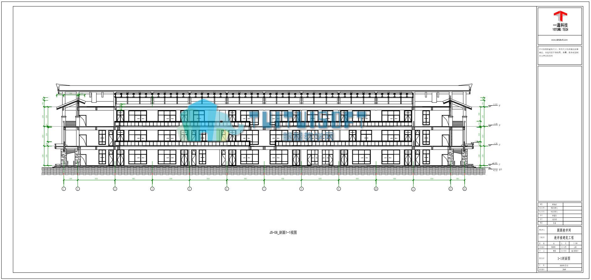 教学楼剖面图.jpg