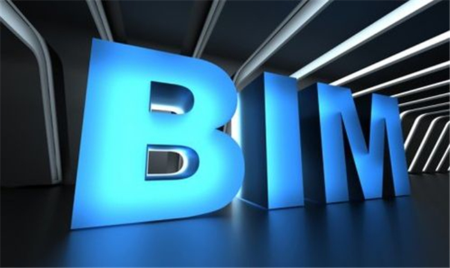 腿腿教学网-BIM对工程管理人员有什么用?为什么强调必须掌握?