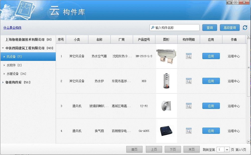 yun_32.png