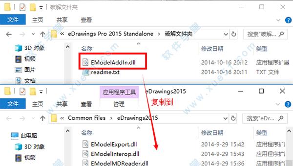 inventor 2010 破解