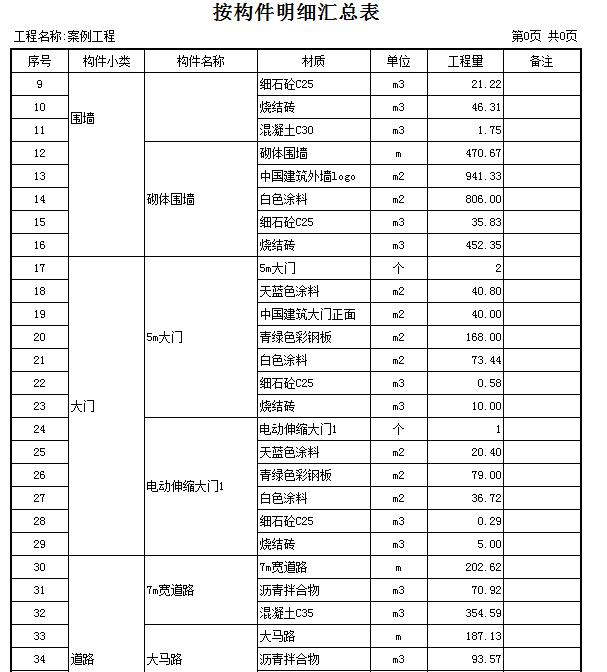 yun_46.png