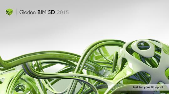 腿腿教学网-BIM5D土建没卵用?你应用BIM5D土建的方法真的对吗?
