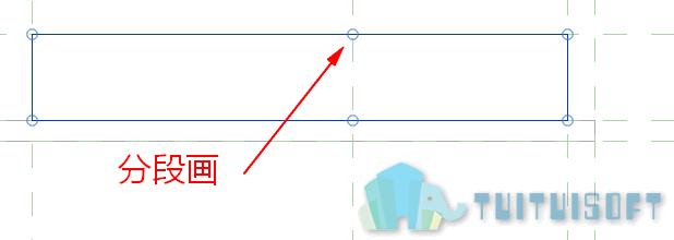 04-分段画轮廓.png