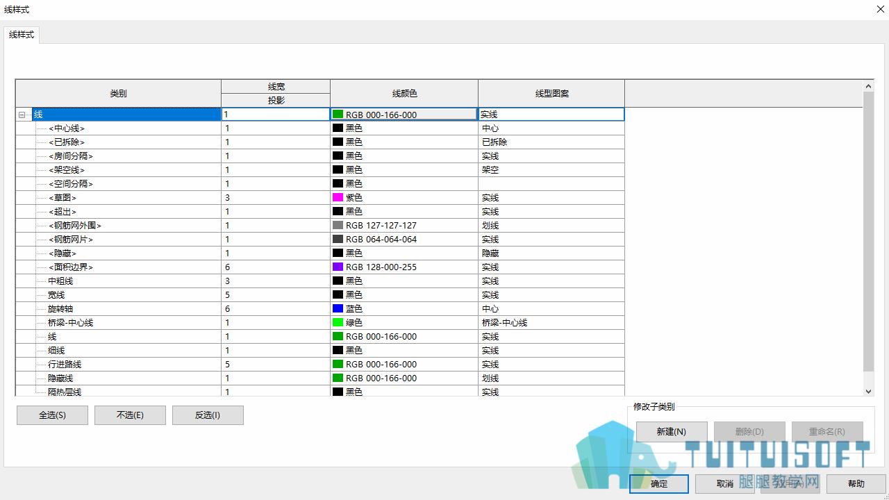 0201_线宽与线样式的定义.png