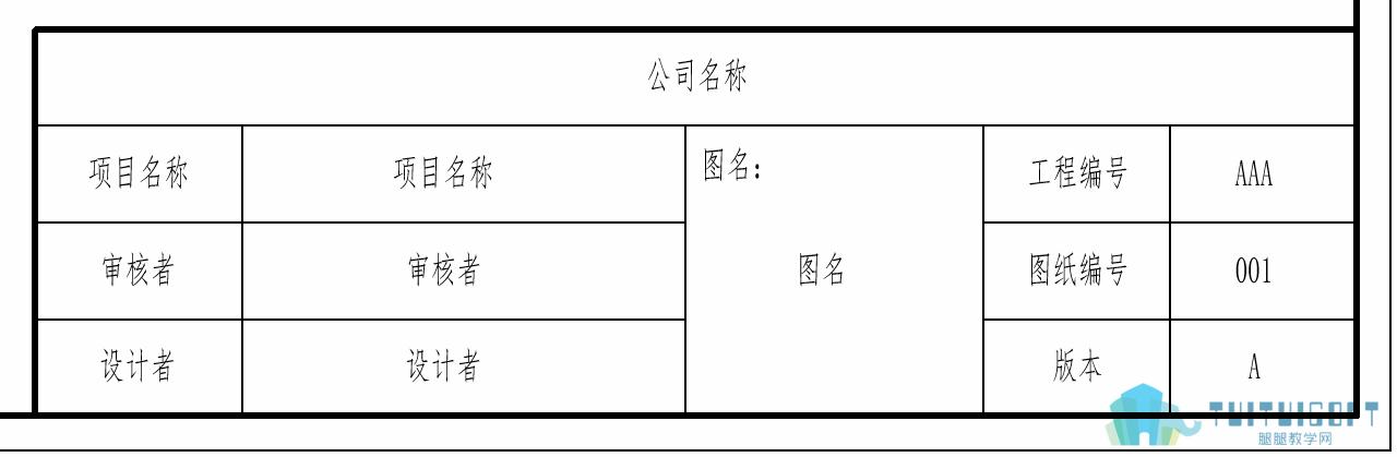 0801_标准图框族制作与使用.png