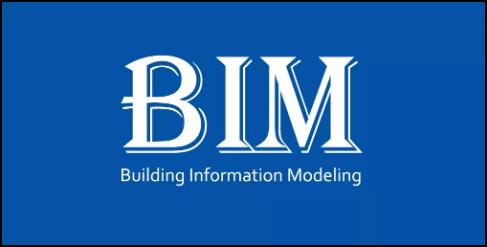 腿腿教学网-BIM初期介入的价值有多大?BIM效果会更明显吗?