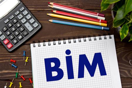 腿腿教学网-BIM如何用于预制加工?主要体现在哪些方面?