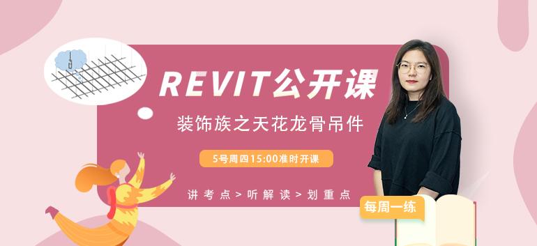 每周一练轮播图-中文网.jpg