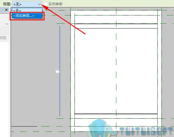 04-添加参数标签.png