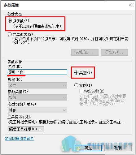 05-添加参数.png
