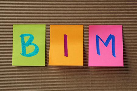 腿腿教学网-BIM有什么价值?为什么业内都在推广?