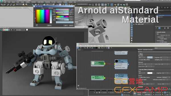 MAXtoA_-Arnold-for-3ds-Max.jpg
