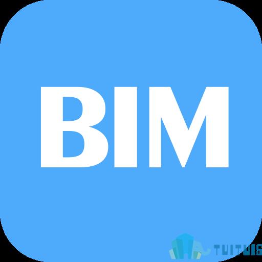 腿腿教学网-BIM+磁悬浮?BIM技术的这种玩法你见过吗?