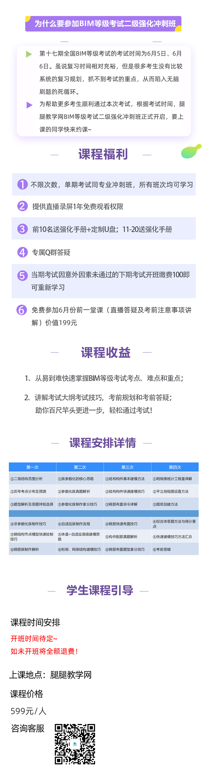 考试等级一级-结构.jpg