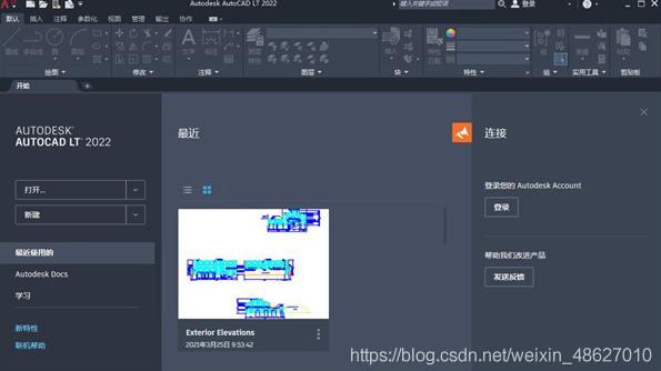 腿腿教学网-Autodesk 系列2022版本功能怎么样?AutoCAD LT 2022下载教程