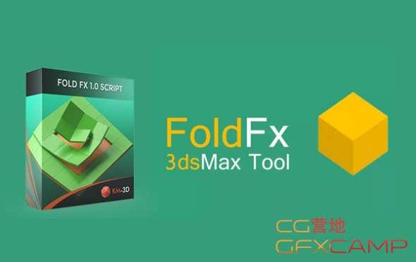FoldFX-v1.0-for-3ds-Max.jpg