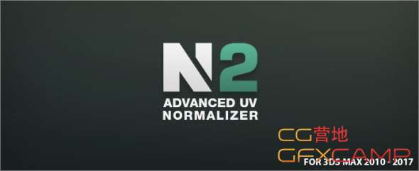 Advanced-UV-Normalizer.jpg