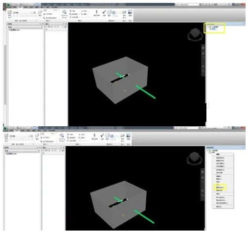 腿腿教学网-Navisworks怎么做视图设置?Navisworks的单位设置和视图保存操作步骤有哪些?
