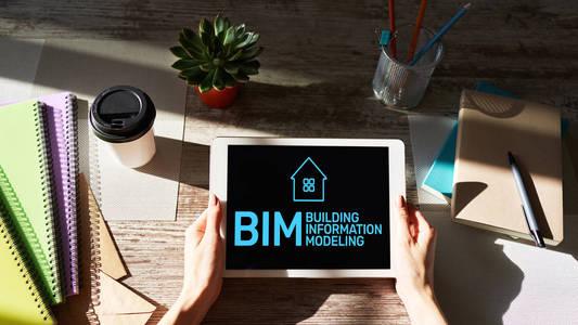 腿腿教学网-BIM有引进国内吗?国内如何发展BIM?