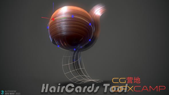 Hair-Cards-Tool-v0.9.95-For-3DS-MAX.jpg