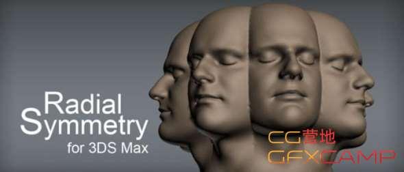 Radial-Symmetry-3DS-MAX.jpg