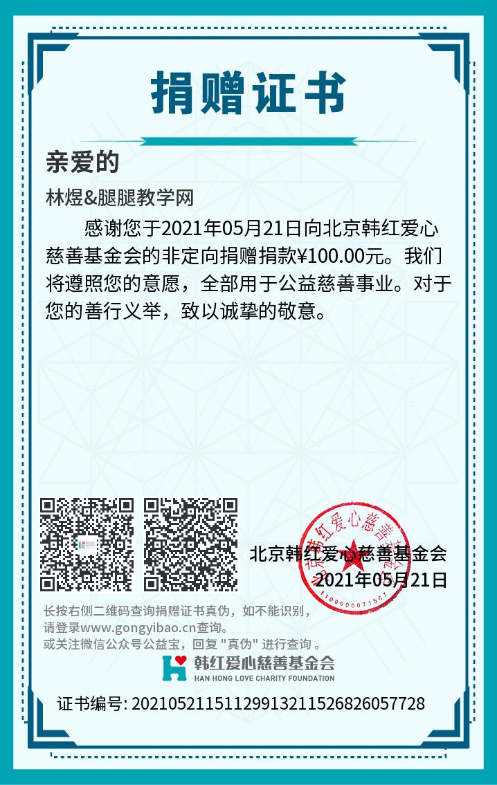 微信图片_20210527173805.png