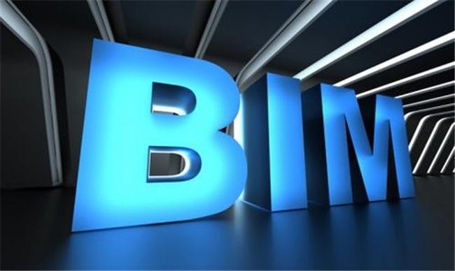 腿腿教学网-BIM是什么?BIM在运维过程中出现的问题