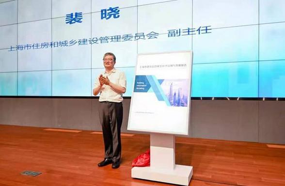 腿腿教学网-2021上海市BIM技术应用与发展报告发布