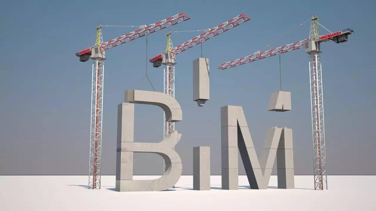BIM案例:祁婺高速公路项目BIM技术运用情况