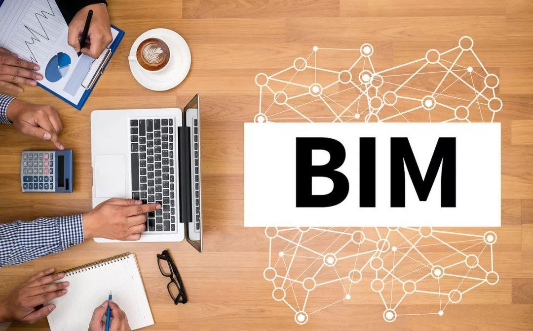 腿腿教学网-BIM技术究竟值不值得期待?关于BIM技术的七个困惑