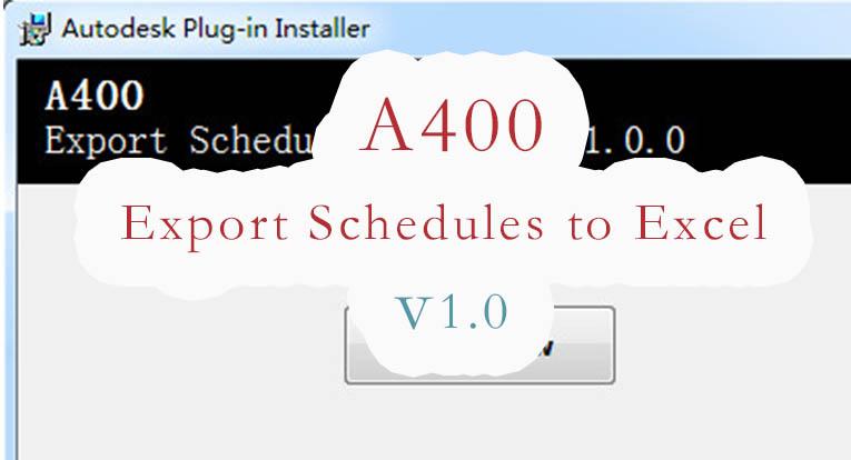 Revit导明细表到Excel(A400)