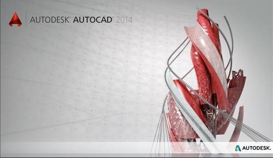 AutoCAD 2014 简体中文版(32/64位)百度网盘下载+注册机